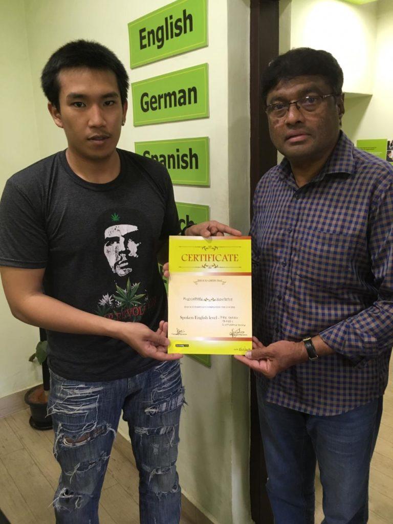german language course in bangalore