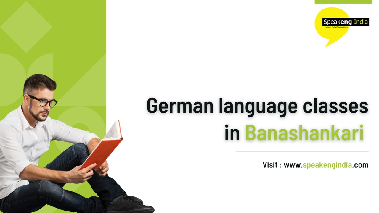 You are currently viewing German language classes in Banashankari